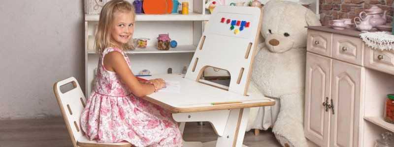 Детская мебель для занятий, игр и отдыха ребёнка